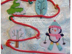 Детская текстильная книжечка «Новогодняя сказка». Ярмарка Мастеров - ручная работа, handmade.