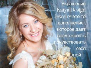 Katya Design Jewelry   «Частичка Моей Души». Ярмарка Мастеров - ручная работа, handmade.