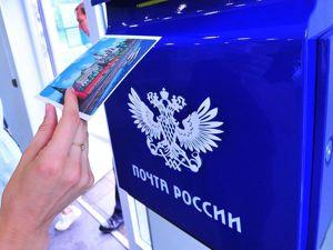 Тарифы почты России на 1 января 2019 года. Ярмарка Мастеров - ручная работа, handmade.