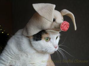 Шьем шапочку «Поросёнок» для кота. Ярмарка Мастеров - ручная работа, handmade.