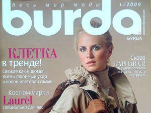 Парад моделей Burda Moden № 1/2009. Ярмарка Мастеров - ручная работа, handmade.