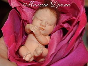 Малыш из полимерной глины Дрема. Ярмарка Мастеров - ручная работа, handmade.