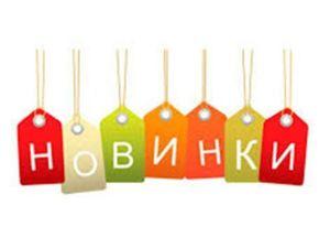 Осенняя Ярмарка новинок!. Ярмарка Мастеров - ручная работа, handmade.