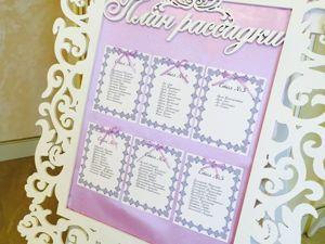 План рассадки и его роль на свадьбе. Ярмарка Мастеров - ручная работа, handmade.