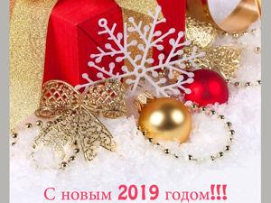 С Новым 2019 Годом!!!!!!. Ярмарка Мастеров - ручная работа, handmade.