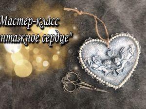 Сердце валентинка на 14 февраля своими руками в стиле винтаж. Ярмарка Мастеров - ручная работа, handmade.