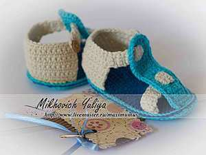 Стильные пинетки-сандалики для малыша. Ярмарка Мастеров - ручная работа, handmade.