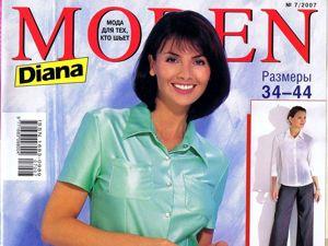 Diana Moden № 7/2007  «Мода для миниатюрных женщин» . Фото моделей. Ярмарка Мастеров - ручная работа, handmade.