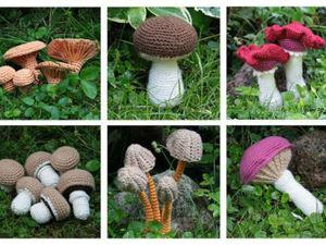Эх, грибы-грибочки! 7 вариантов вязаных грибов. Ярмарка Мастеров - ручная работа, handmade.