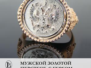 Золотой перстень с гербом!. Ярмарка Мастеров - ручная работа, handmade.