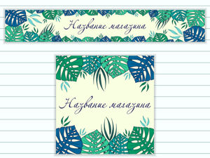 Тропический дизайн. Ярмарка Мастеров - ручная работа, handmade.