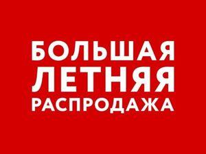Акция! Любая сумка 1900 рублей. Любой рюкзак 2300 рублей. Ярмарка Мастеров - ручная работа, handmade.
