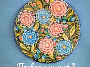 Правда или миф?! Поговорим о пользе росписи. Ярмарка Мастеров - ручная работа, handmade.