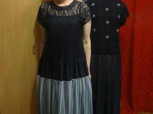 Одежда из лоскута. Ярмарка Мастеров - ручная работа, handmade.