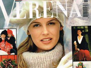 Verena № 11/1994. Содержание. Ярмарка Мастеров - ручная работа, handmade.