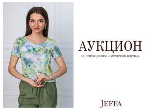 Аукцион JEFFA на топ Нимфа. Старт — 700 рублей!. Ярмарка Мастеров - ручная работа, handmade.
