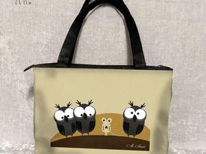 Новая сумка со старыми знакомыми. Ярмарка Мастеров - ручная работа, handmade.