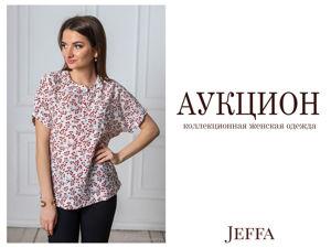 Аукцион JEFFA на блузку Севелин. Старт — 900 рублей!. Ярмарка Мастеров - ручная работа, handmade.