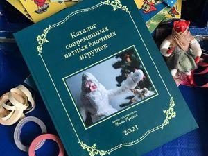 Каталог современной ватной ёлочной игрушки. Ярмарка Мастеров - ручная работа, handmade.