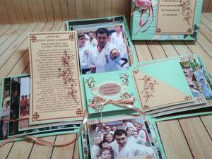 Подарок на день рождение тренеру (сенсею). Ярмарка Мастеров - ручная работа, handmade.
