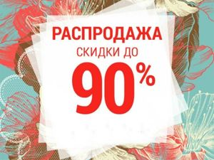 Распродажа сумок — от 600 рублей. Ярмарка Мастеров - ручная работа, handmade.