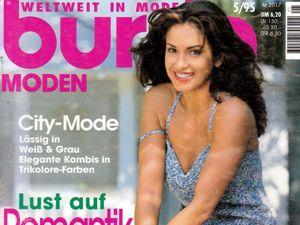 Парад моделей Burda Moden № 5/1995. Ярмарка Мастеров - ручная работа, handmade.