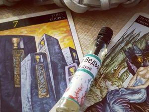 Отзыв на масляные духи  «Королева Ведьм». Ярмарка Мастеров - ручная работа, handmade.