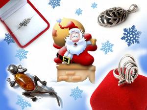 С Рождеством!!! Делаем подарки!!!. Ярмарка Мастеров - ручная работа, handmade.