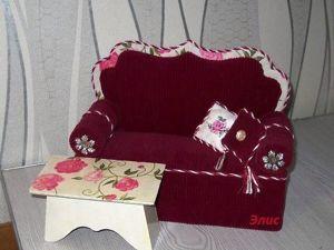 Кукольные диваны и столики. Ярмарка Мастеров - ручная работа, handmade.