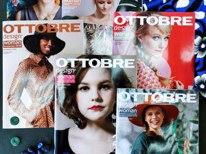 OTTOBRE design Woman весна-лето 2016 — 2021. Ярмарка Мастеров - ручная работа, handmade.
