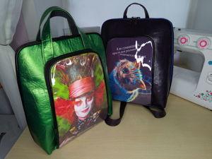 Шьем сумку трансформер или сумку рюкзак. Ярмарка Мастеров - ручная работа, handmade.