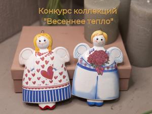 Новости конкурса Весеннее тепло. Ярмарка Мастеров - ручная работа, handmade.