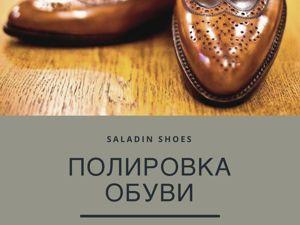 Глассаж обуви или зеркальная полировка. Ярмарка Мастеров - ручная работа, handmade.