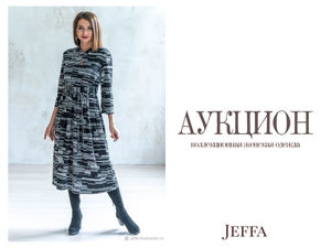 Аукцион JEFFA на платье Гуспини. Старт — 2200 рублей!. Ярмарка Мастеров - ручная работа, handmade.