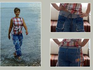 Мой способ увеличить джинсы в поясе и бёдрах. Ярмарка Мастеров - ручная работа, handmade.