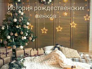 История рождественских венков. Ярмарка Мастеров - ручная работа, handmade.