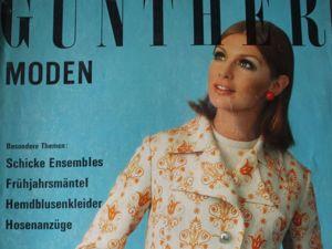 Gunther Moden -журнал мод -3 /1970. Ярмарка Мастеров - ручная работа, handmade.
