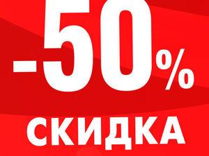 Рождественская распродажа видео-мастерклассов!! -50%!!!!. Ярмарка Мастеров - ручная работа, handmade.