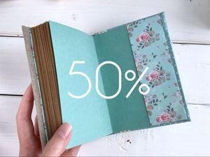 Скидка 50% на все готовые блокноты. Ярмарка Мастеров - ручная работа, handmade.