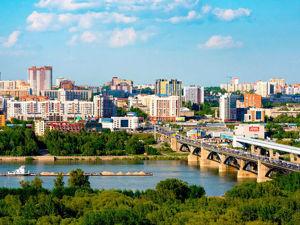 Я переехала в Новосибирск. Ярмарка Мастеров - ручная работа, handmade.