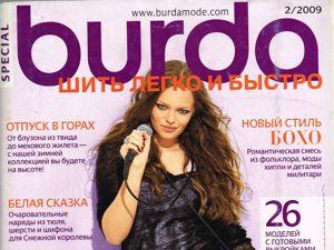 Парад моделей Burda  «Шить легко и быстро» , № 2/2009. Ярмарка Мастеров - ручная работа, handmade.