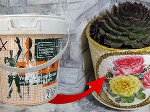 Мастерим чудесный цветочный горшок из пластикового ведерка. Ярмарка Мастеров - ручная работа, handmade.