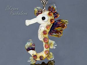 Выплавляем морского конька из стекла. Ярмарка Мастеров - ручная работа, handmade.