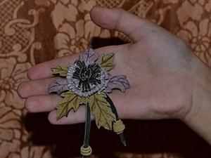 МК Брошь из кожи (для совместного творчества с детьми). Ярмарка Мастеров - ручная работа, handmade.