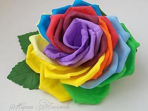 Лепим радужную розу из фоамирана. Ярмарка Мастеров - ручная работа, handmade.