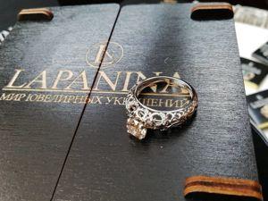 Помолвочное кольцо с крупным бриллиантом. Ярмарка Мастеров - ручная работа, handmade.
