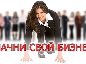 Бизнес на рукоделии: нужно ли регистрировать фирму?. Ярмарка Мастеров - ручная работа, handmade.