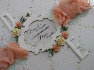 Рубрика6 Как выйти замуж еще раз. Как испортить своего мужчину. 8-й выпуск. Ярмарка Мастеров - ручная работа, handmade.