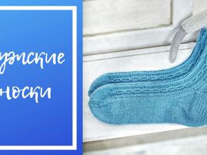 Вяжем мужские носки узором из скрещенных петель. Ярмарка Мастеров - ручная работа, handmade.