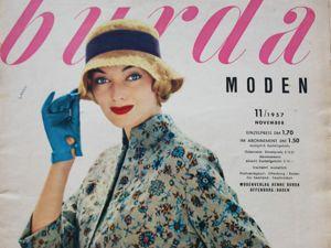 Burda moden- 11/1957 — Бурда Моден. Ярмарка Мастеров - ручная работа, handmade.